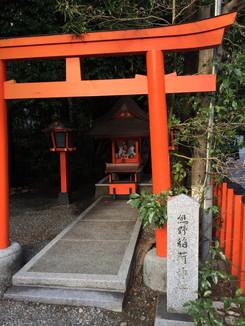 熊野稲荷神社