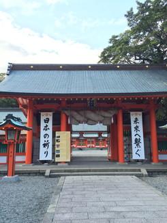 熊野速玉大社 神門