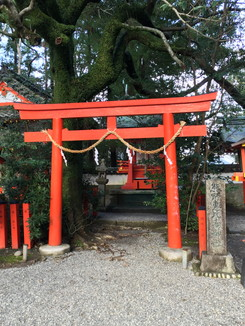 熊野恵比寿神社