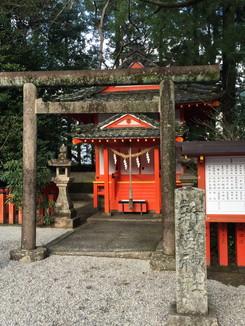熊野新宮神社
