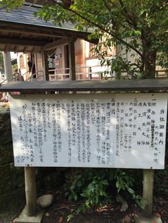 熊野三所大神社 案内
