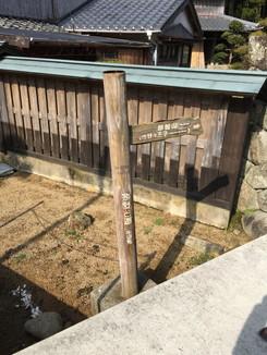 熊野古道 中辺路 道標を探しながら歩く