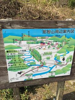 那智山周辺案内図