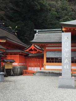 熊野那智大社 拝殿