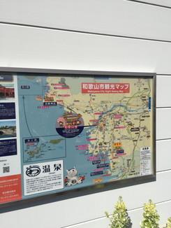 紀三井寺駅の和歌山市観光マップ