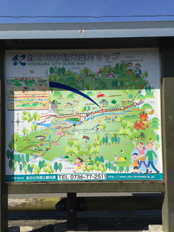 紀の川市観光案内マップ