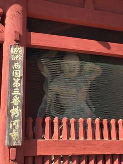 粉河寺 大門 金剛力士像