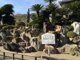 粉河寺庭園