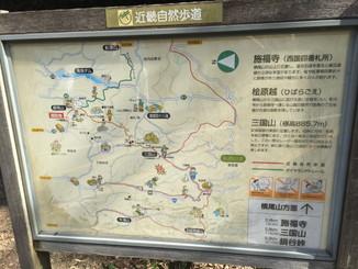 近畿自然歩道 案内図