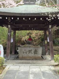 壺坂寺手水社