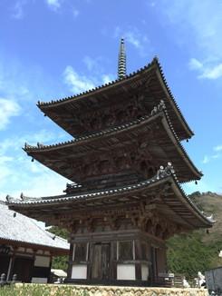 壺坂寺 三重塔