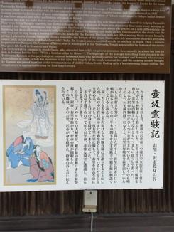 壺坂霊験記