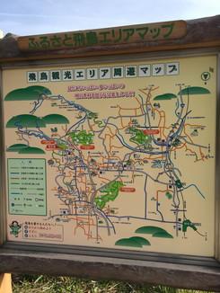 飛鳥観光エリア周遊マップ
