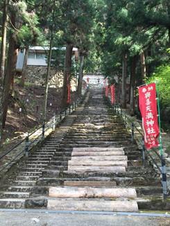與喜天満神社 参道の石段
