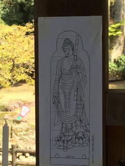 史跡 大野寺石仏