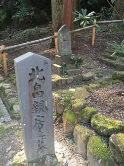 北畠親房の墓(重要文化財)