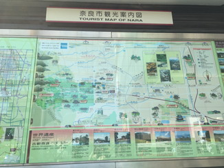 奈良市観光案内図