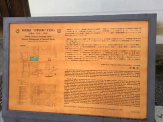 世界遺産「古都京都の文化財」 醍醐寺