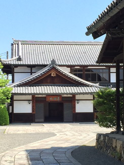 醍醐寺寺務所