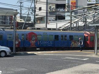 ちはやふるのラッピング電車