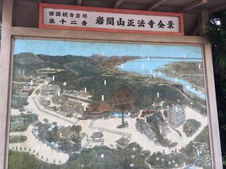 西国観音霊場第十二番 岩間山正法寺全景