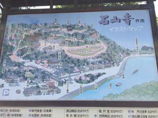 石山寺境内図