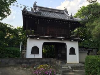 元慶寺山門
