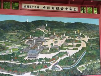 西国第十五番 今熊野観音寺全景