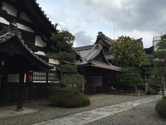 寺務所(庫裏)