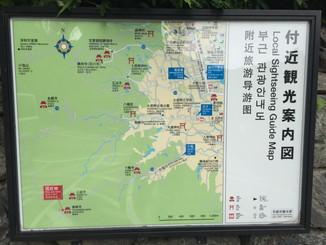付近観光案内図