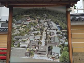 大本山中山寺鳥瞰図