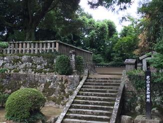 花山法皇御廟所
