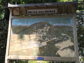 西国第二十五番 御嶽山 清水寺全景