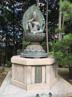 西国第二十七番 書寫山圓教寺 六臂如意輪観世音菩薩