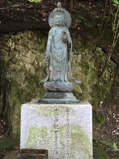 第十七番 補陀落山六波羅蜜寺 十一面観世音菩薩