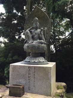 第十八番 紫雲山頂法寺 如意輪観世音菩薩
