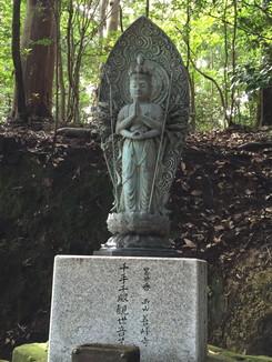 第二十番 西山善峯寺 千手千眼観世音菩薩