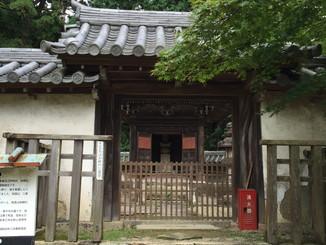 姫路城主・本多家の墓所