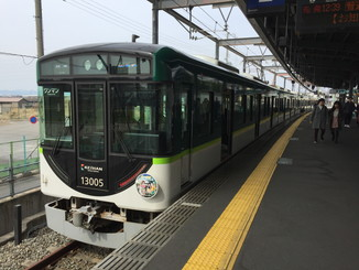 京阪宇治線 13005 ヘッドマーク付き編成